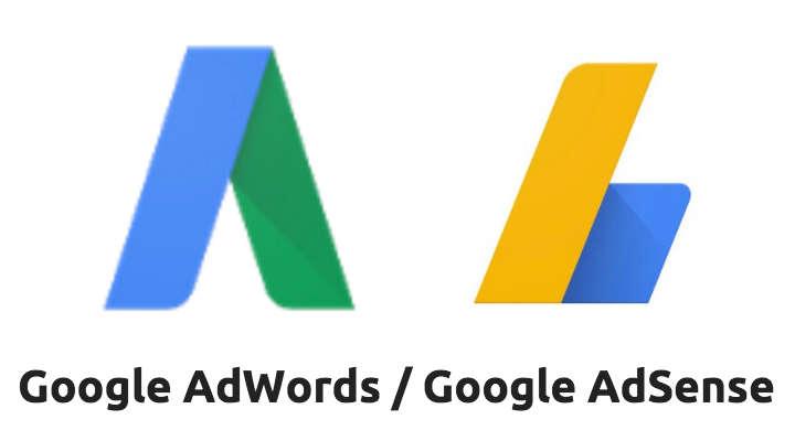 google adsense y google adwords